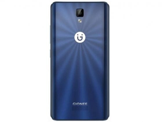 Gionee p7 max grey back