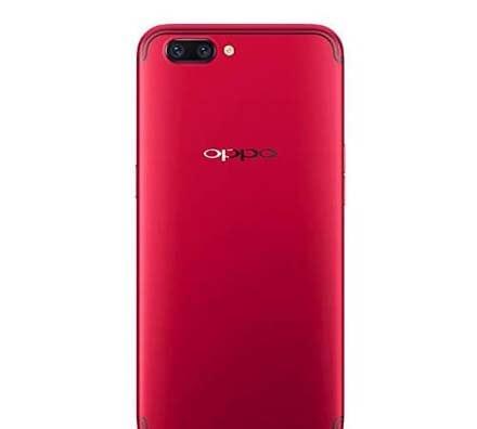 Oppo R11 Red Back