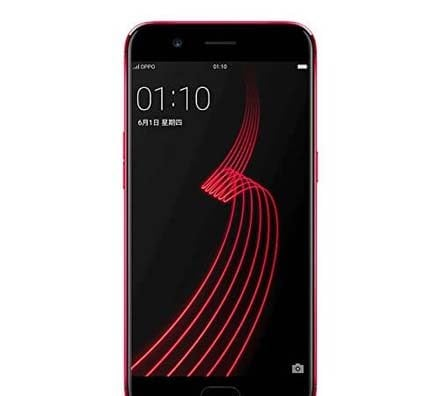 Oppo R11 Red Front Screen